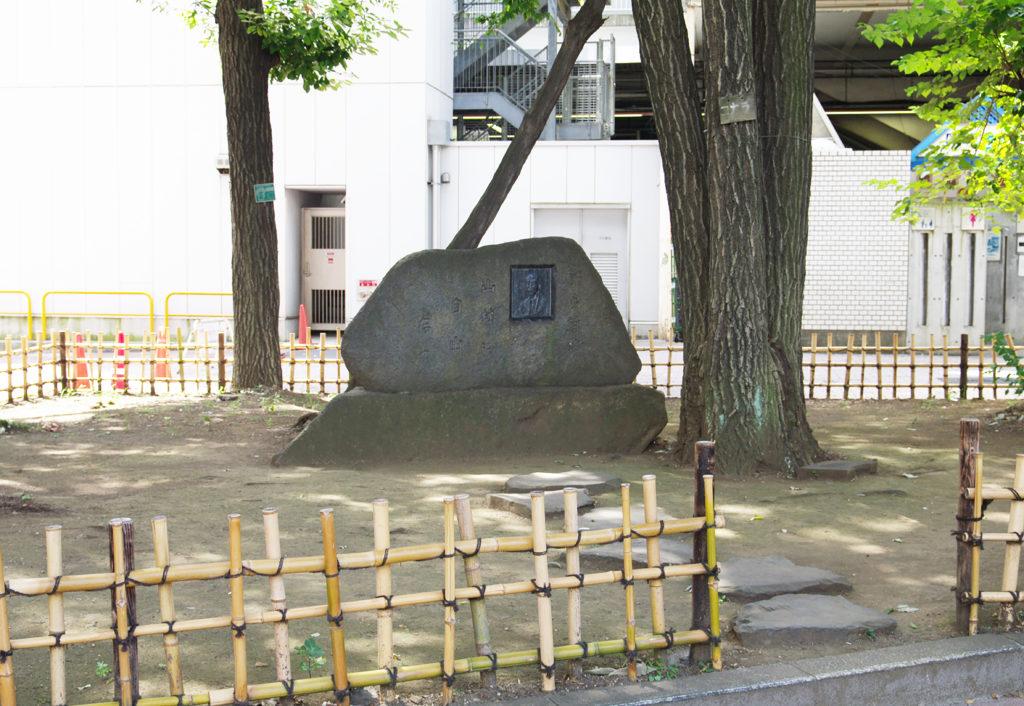 武蔵野市 国木田独歩の碑 三鷹駅北口にある