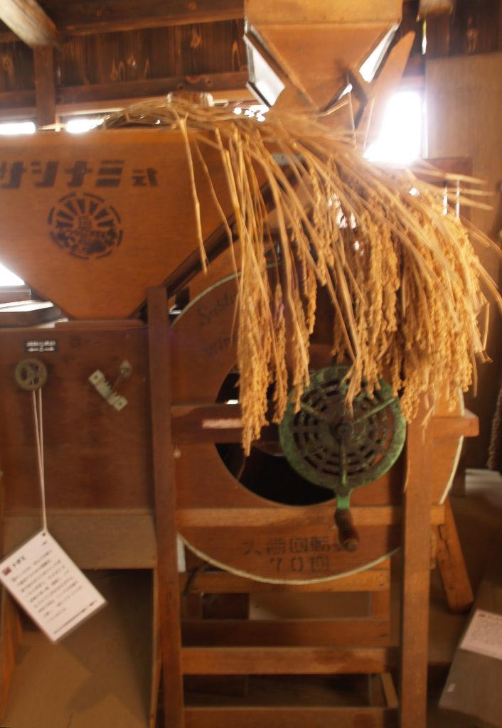 三鷹 野川の水車農家・しんぐるま 米の脱穀機