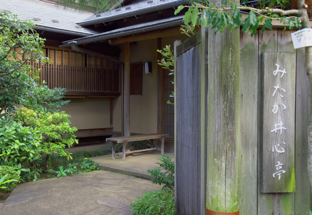 三鷹 みたか井心亭 木造のぬくもりが感じられる玄関