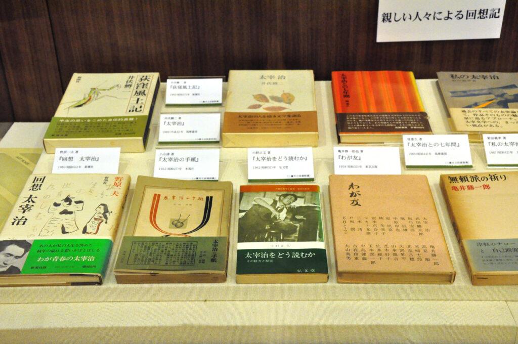 三鷹 太宰治文学サロン 執筆した小説の数々、自筆の手書き原稿の複製