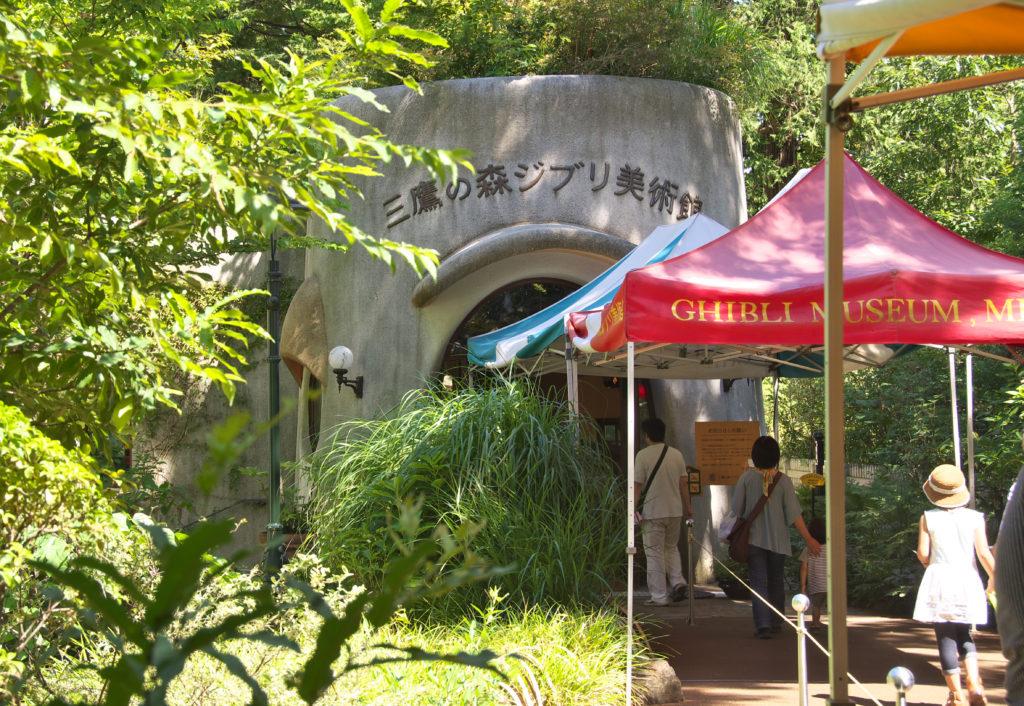 三鷹の森ジブリ美術館 ジブリ美術館に入館するための入口 mitaka ghibli