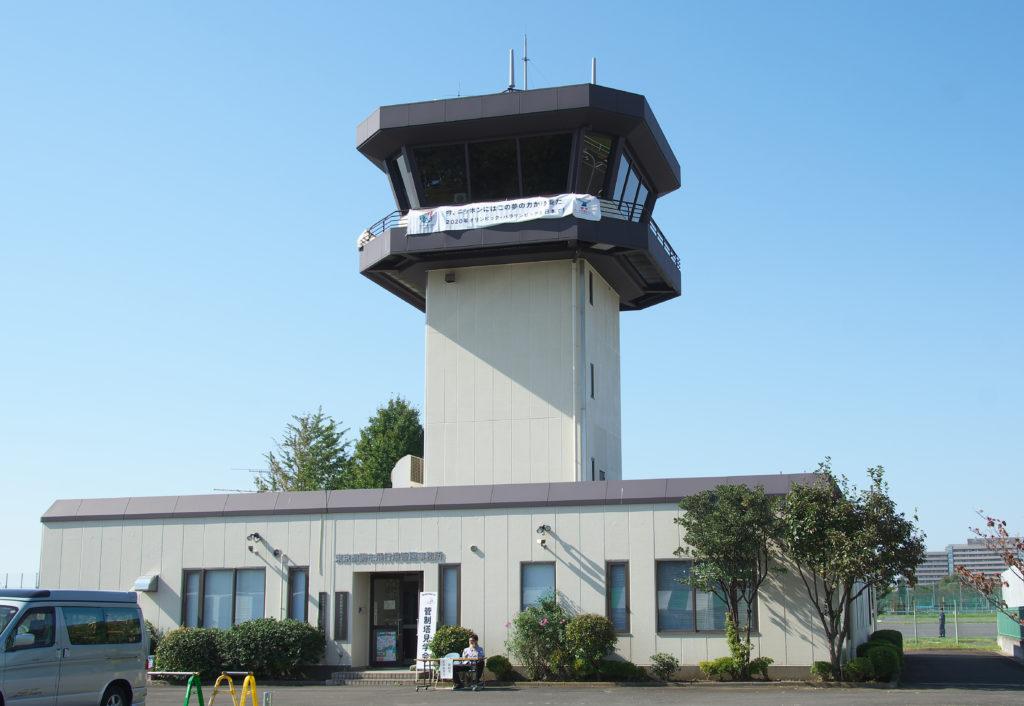 調布飛行場 管制塔
