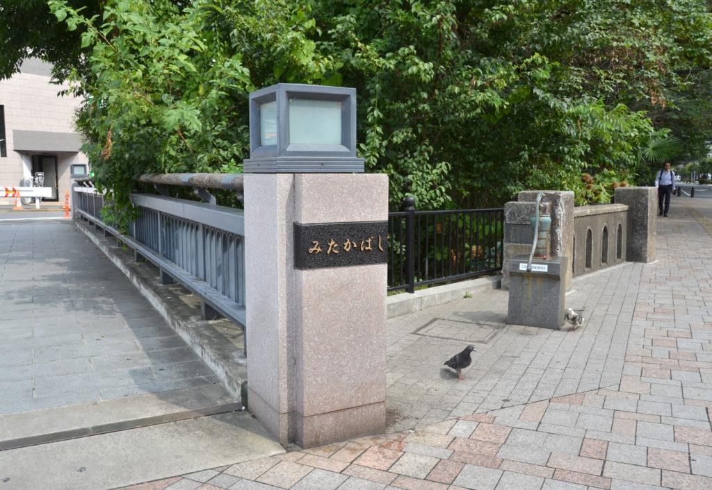 三鷹 風の散歩道 三鷹橋