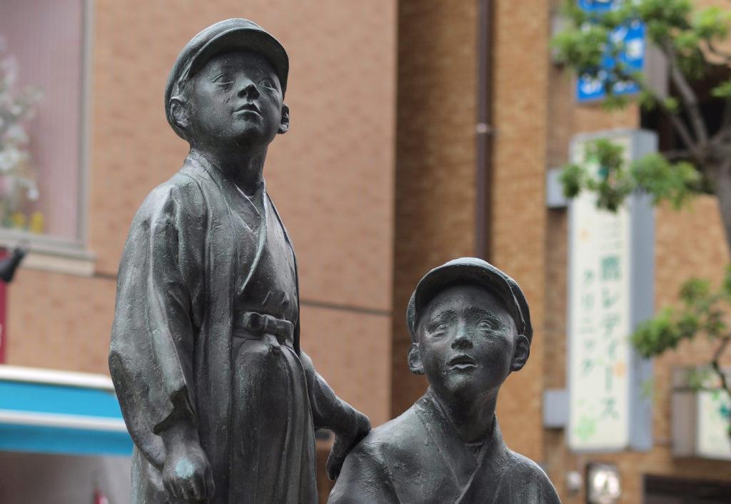 三鷹 未来を見つめる少年 山本有三