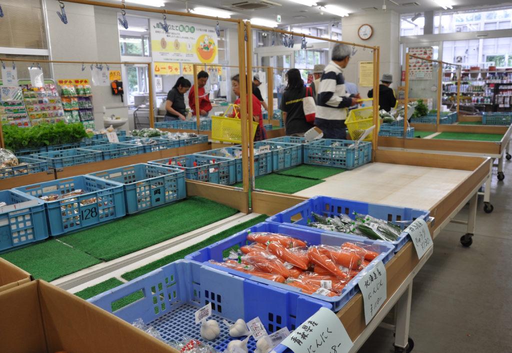 三鷹 農業公園・緑化センター・JA東京むさし 野菜売り場