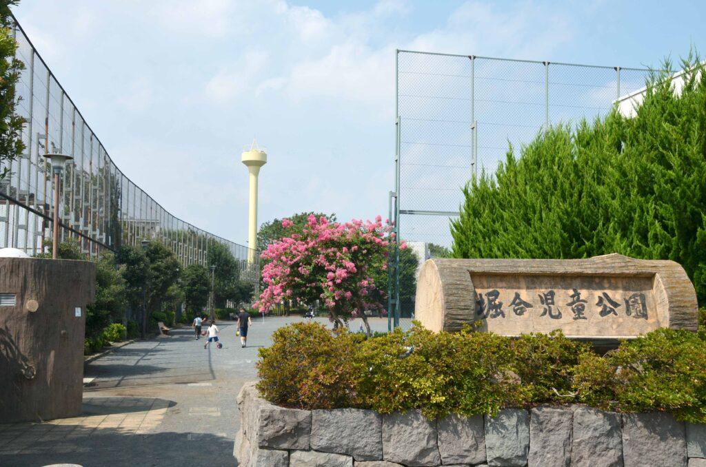 三鷹 堀合遊歩道 堀合児童公園はグランド広場のような公園です
