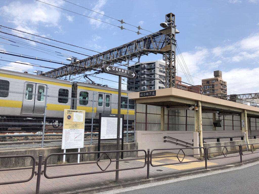 三鷹 堀合遊歩道 自転車も通れる三鷹駅をまたぐ地下道