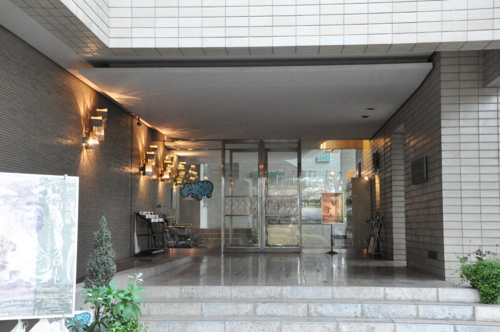 三鷹 中近東文化センター 入り口