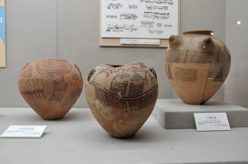 三鷹 中近東文化センター 古代中近東の土器