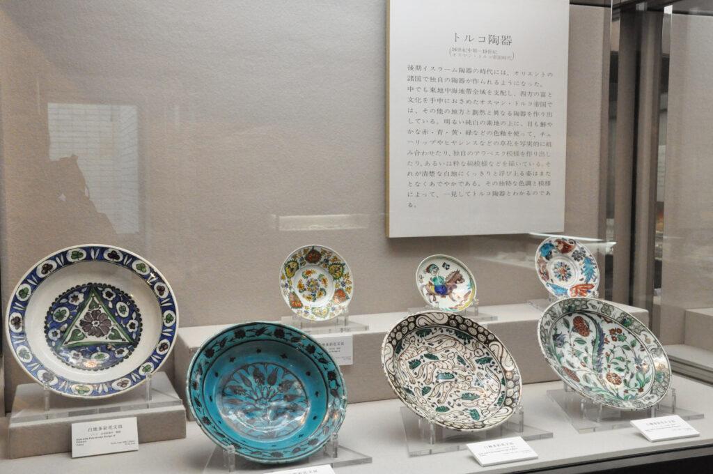 三鷹 中近東文化センター オスマン帝国トルコの陶器