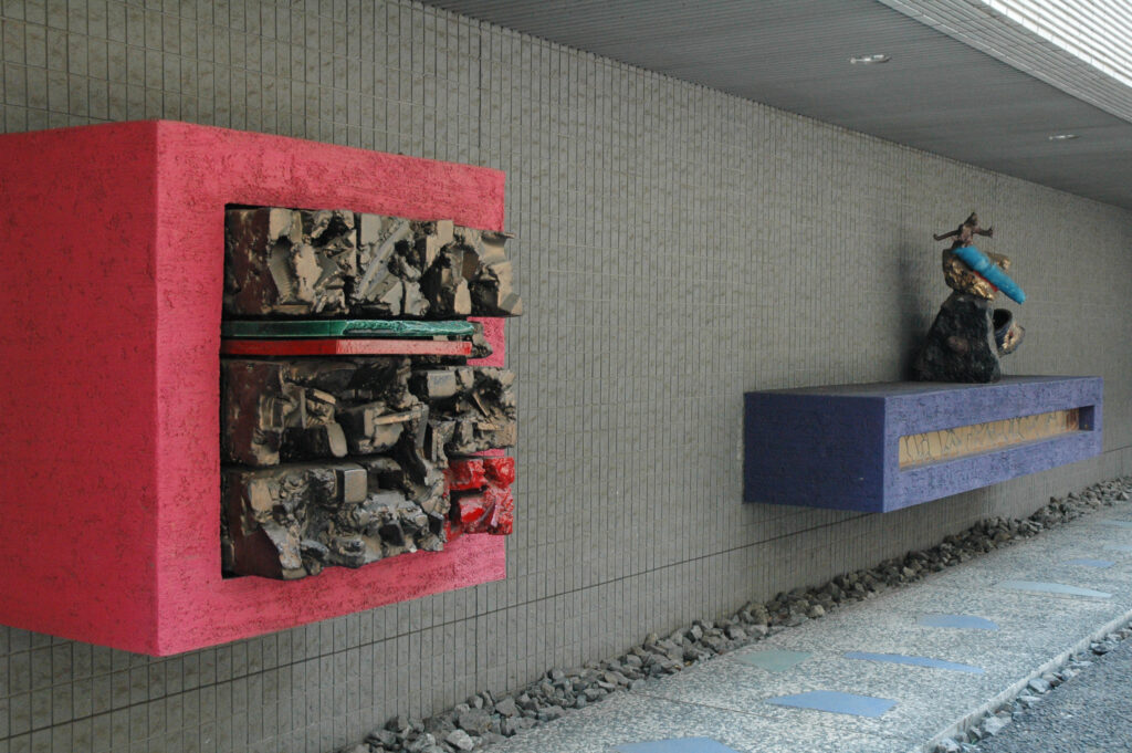 三鷹 三鷹市芸術文化センター