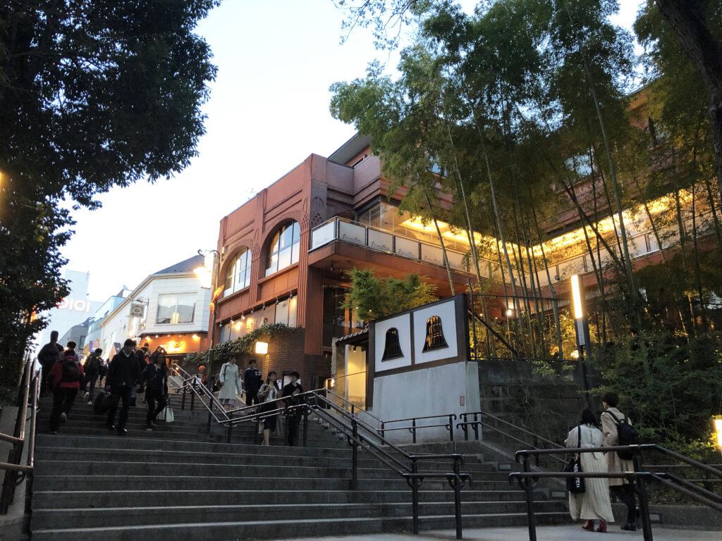 井の頭公園 吉祥寺駅に続く階段