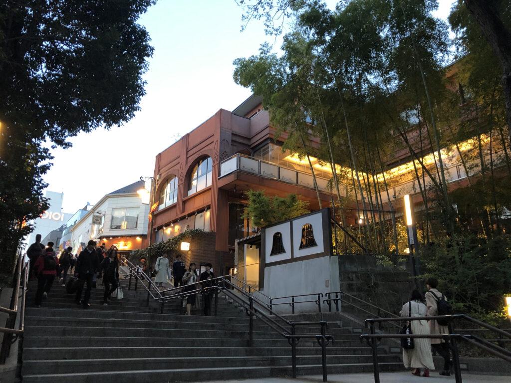 吉祥寺 七井橋通り 井の頭公園入り口