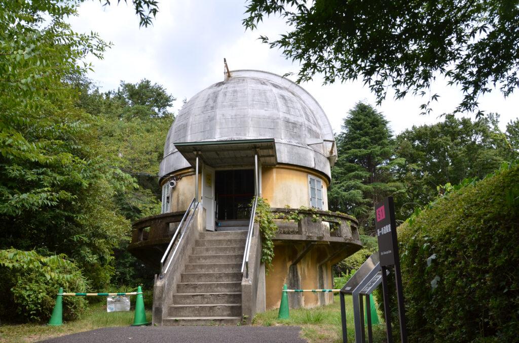 三鷹 国立天文台 第1赤道儀室