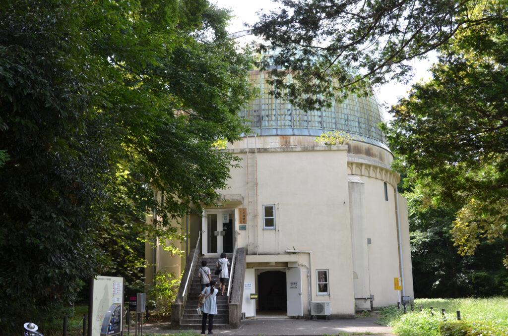 三鷹 国立天文台 大赤道儀室
