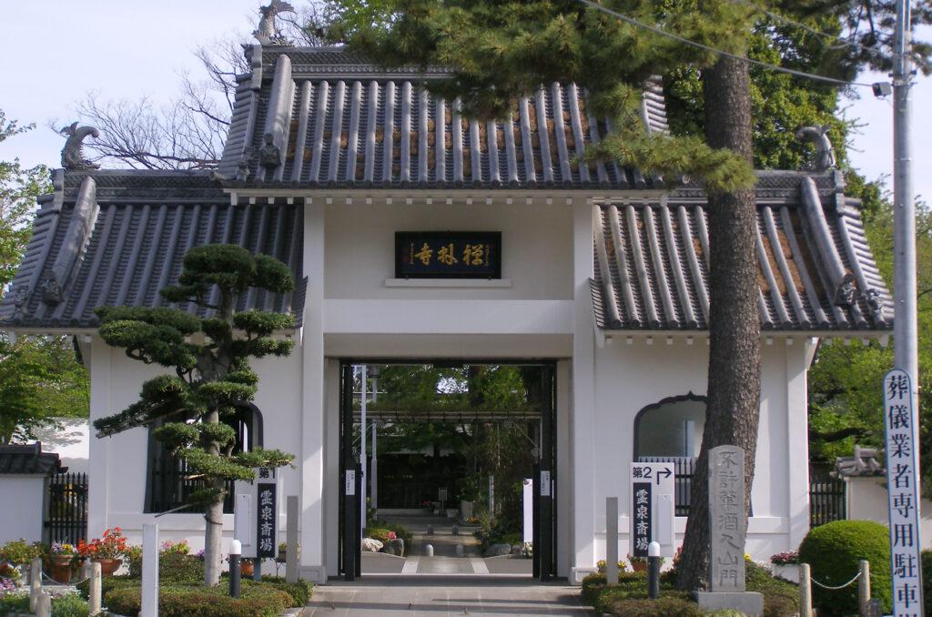 三鷹 禅林寺山門・太宰治の墓