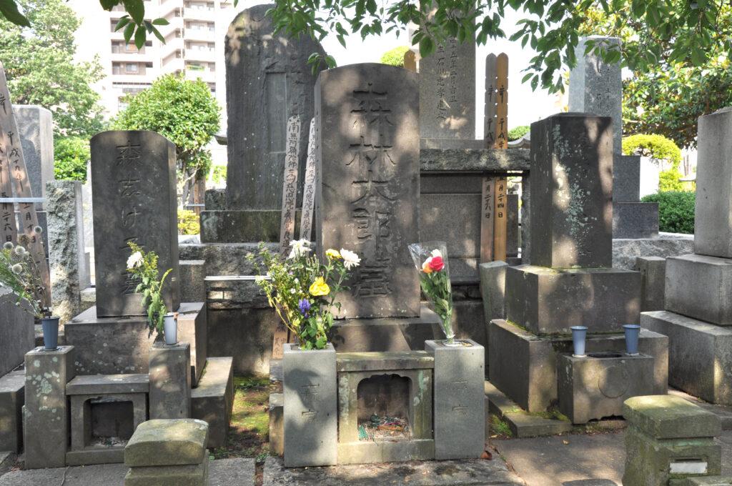 三鷹 禅林寺・太宰治の墓 森鴎外の墓